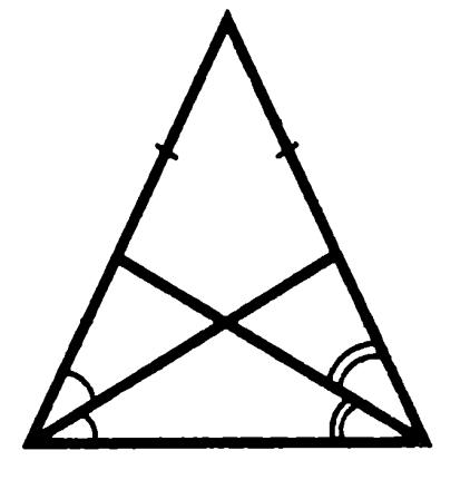Биссектрисы, проведенные из вершин основания равнобедренного треугольника