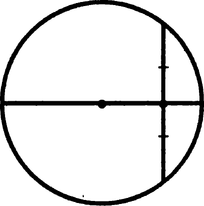 Диаметр, проходящий через середину хорды