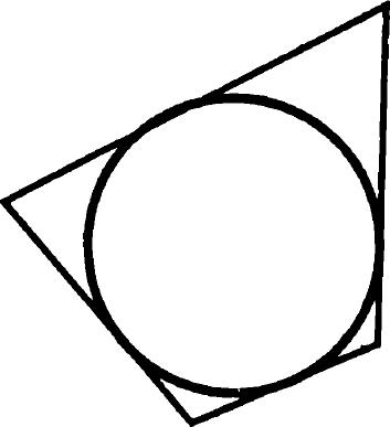 Описанный четырехугольник
