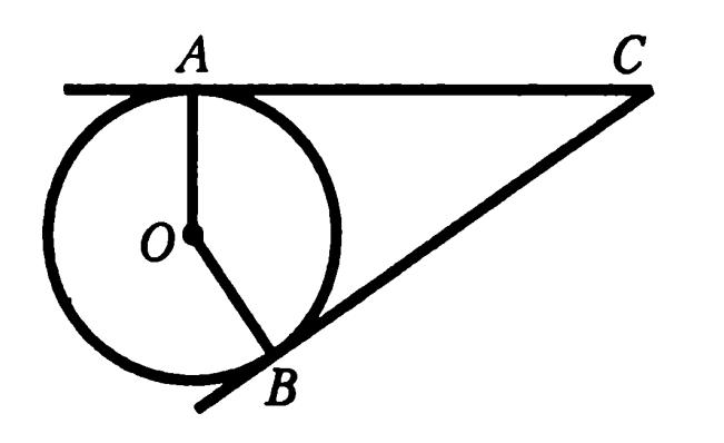 Теорема об отрезках касательных
