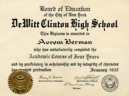 Американский диплом об окончании средней школы