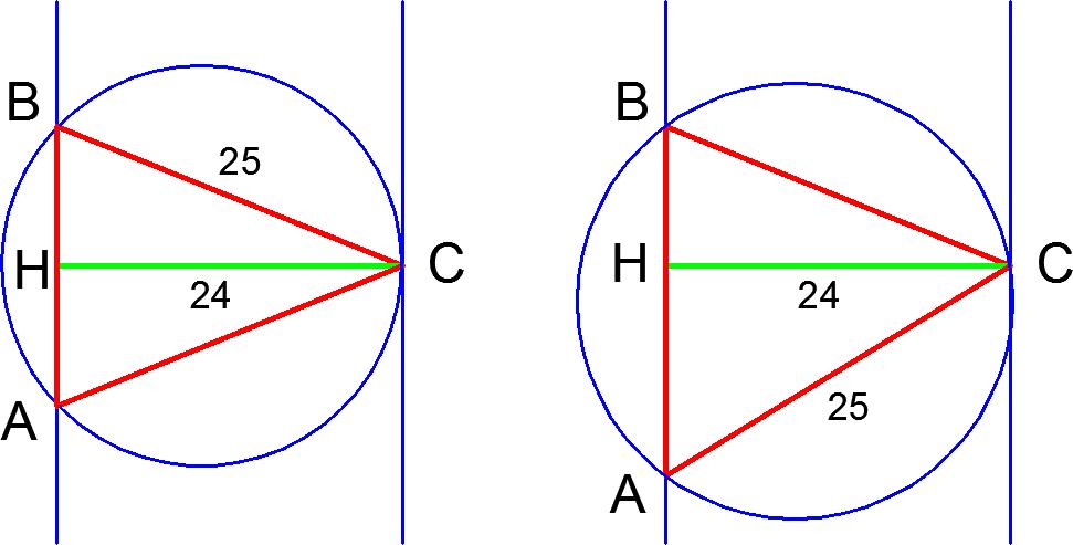 Решение репетиционного ЕГЭ по математике 17 марта 2012 года задача C4