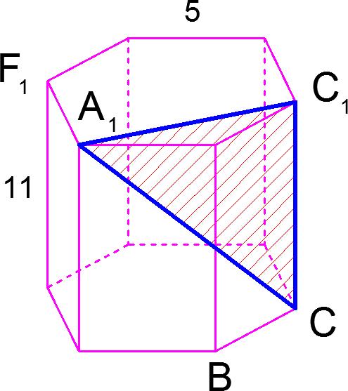 Решение задачи C2 по математике правильная шестиугольная призма