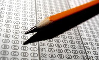 Бланк для сдачи экзамена по математике