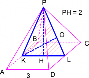Задача по стереометрии с правильной пирамидой