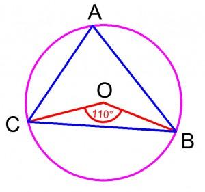 Задача 14 геометрия на ГИА по математике