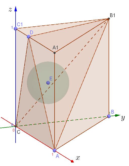 Картинка с вписанной в тетраэдр сферой из задания по стереометрии из вступительного экзамена по математике в МГУ