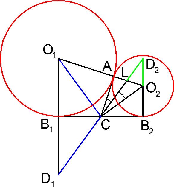 Рисунок для геометрической задачи из вступительного в МГУ 2014