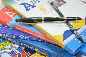 Учебники репетитора по математике в Москве, работающего без посредников