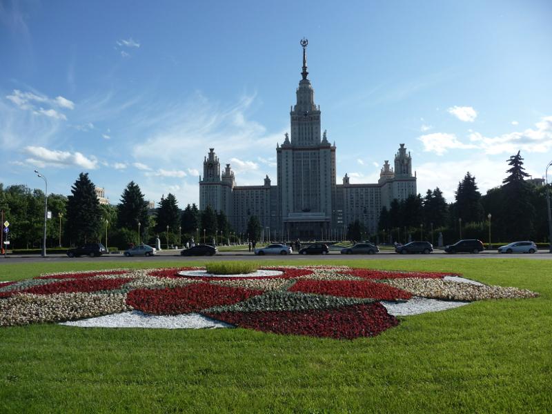 Вид на Московский государственный университет