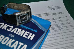 """Вступительный экзамен в лицей """"Вторая школа"""""""