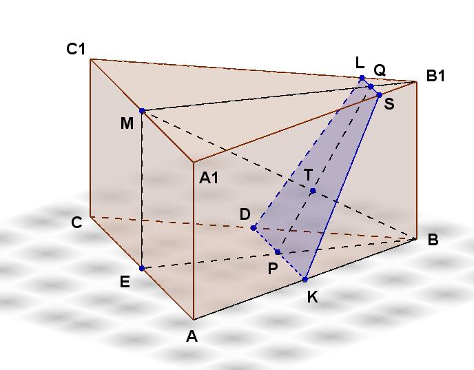 Треугольная призма из задания 14 ЕГЭ по математике 2016