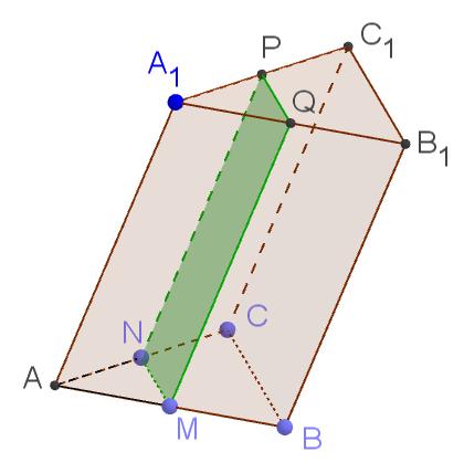 Наклонная треугольная призма из задания 8 ЕГЭ по математике