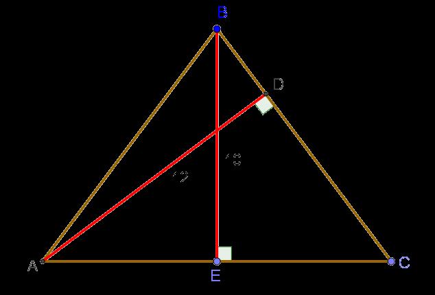 Равнобедренный треугольник с высотами, проведенными к боковой стороне и к основанию