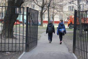 Ученики идут в лицей 1535