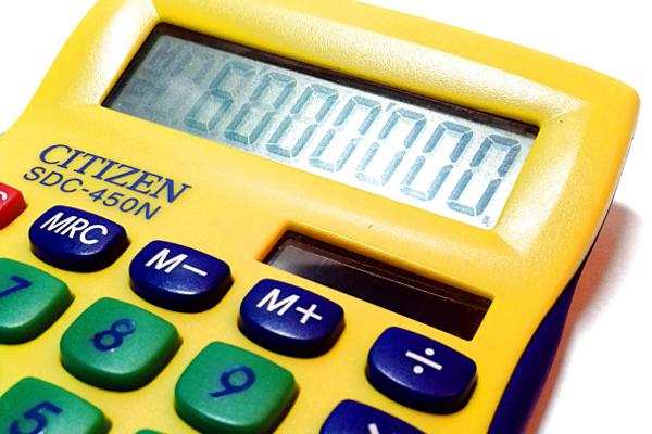Жёлтый калькулятор поможет упростить сложный радикал