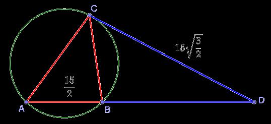 Касательная и секущая к окружности. Задача 16 профильного ЕГЭ по математике