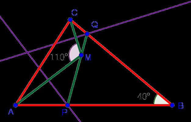 Рисунок к планиметрической задаче из вступительного экзамена по математике в Гимназию 1543 в Москве
