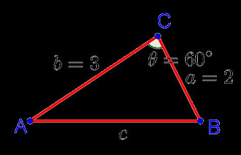 Пример нахождения стороны треугольника через две другие стороны и угол между ними с помощью теоремы косинусов для треугольника