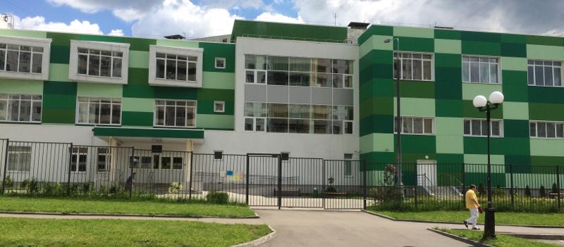 Московская гимназия №1543 на Юго-Западе