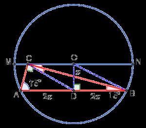 Рисунок к задаче с треугольником из вступительного экзамена по математике в ФизТех