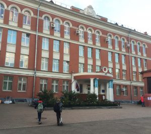 Фасад здания школы 179 в Москве