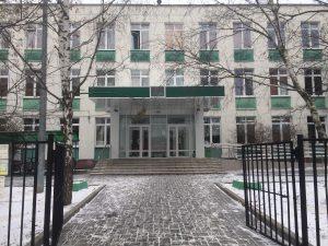 Московская гимназия 1543 на Юго-Западе