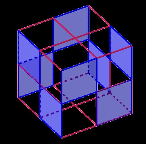 Возможный пример раскраски квадратов на кубе