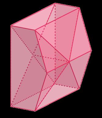 Разрезание боковой части куба на 4 кусочка