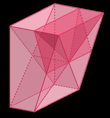 Разрезание верхней части куба на 3 части