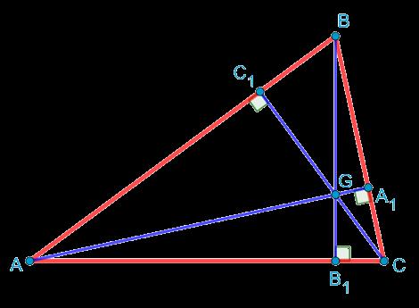 Треугольник с ортоцентром
