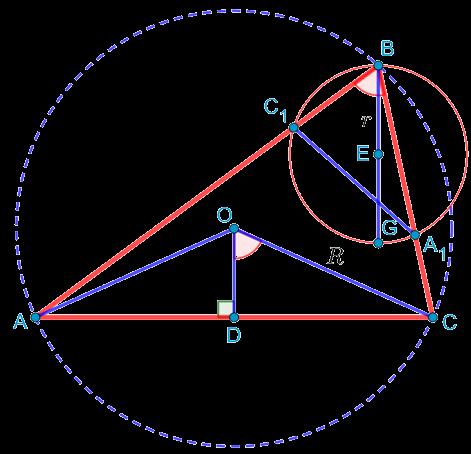 Доказательство равенство углов в треугольнике через описанную окружность