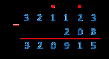 Вычитание в столбик. Пример из вступительного экзамена в 5 класс школы 2007