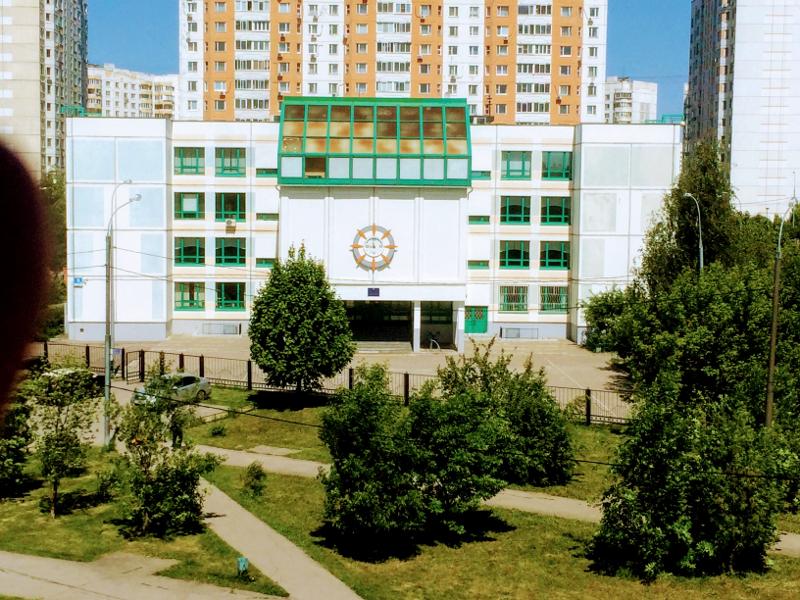 Школа 2007 Южное Бутово