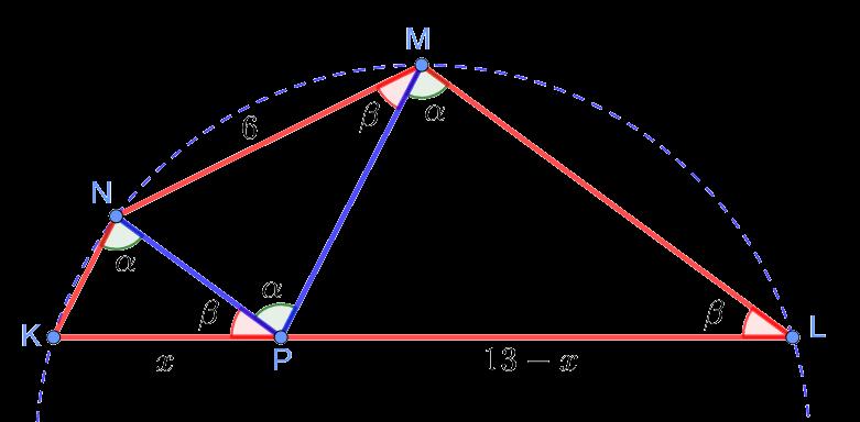 Геометрическая задача из вступительного экзамена по математике в Университетскую гимназию МГУ